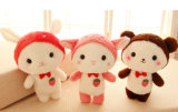 도매 아이 장난감 주문 견면 벨벳 박제 동물 장난감 부드러움