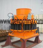 採鉱産業の円錐形の粉砕機