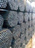 [بس1387-1985] يغلفن فولاذ أنابيب
