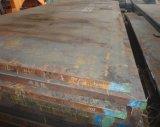 (P21, NAK80) especial morrer o aço plástico do molde da placa de aço