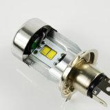 Оптовая фара 25W H4 СИД автоматическая с вентилятором