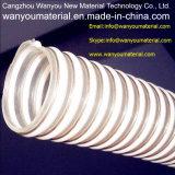 プラスチック管- PVC管および毎日の使用中の管