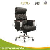 인간 환경 공학 디자인 가죽 의자 (A655-1)