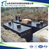 600mt/Day病院の下水の水処理設備は、速くタラ、BODを取除く