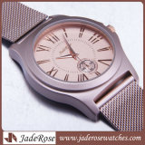 Tutto il Alloy Watch per Women Fashion Pink Alloy Watch