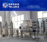 信頼できるROの水処理機械純粋な給水系統