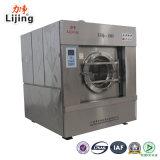Máquina de lavar industrial do equipamento de lavanderia do hospital (XGQ15-100KG)