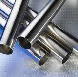 La pipe carrée de Q195 Q235 Q345 S235jr, prix galvanisé de pipe en acier, se développent en spirales pipe en acier soudée