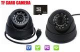 ホームセキュリティーシステム赤外線監視カメラの夜間視界TFのカードのビデオ・カメラ