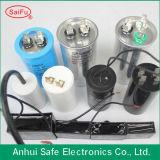 Конденсатор компрессора воздуха (CSF)