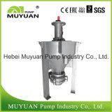 Moulin lourd traitant la pompe centrifuge verticale de mousse