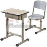 Huevo-Tubo antiguo solo Desk&Chair ajustable de los muebles de la sala de clase de la escuela