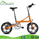 Портативный алюминиевый складной велосипед один Bike секунды складывая