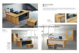 현대 행정실 테이블