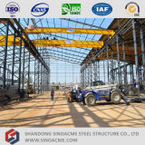 Полуфабрикат светлый сарай завода стальной структуры