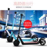大人のための熱い販売のバランスのスクーター