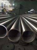 Изготовление трубы нержавеющей стали