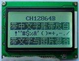 128X64 StnのコグLCDの表示接触無し