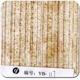 Пленка Wtp зерна древесины дуба Yingcai 1m широко самая новая