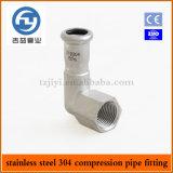 Presse de pipe d'acier inoxydable ajustant le coude femelle court de 90 degrés