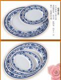새로운 디자인 멜라민 Dinnerset 의 멜라민 식기, 식기류 격판덮개