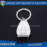 魅力的な金属は記念品のギフトのためのキーホルダーを魅了する