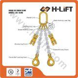 等級80のチェーン吊り鎖/G80合金のチェーン吊り鎖/G80持ち上がるチェーン吊り鎖