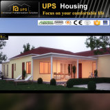 [سغس] حامل شهادة [لونغ ليف سبن] [بورتبل] يصنع منزل لأنّ إفريقيا