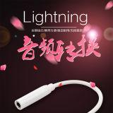 Самая новая молния к кабелю конвертера 3.5mm Earpods для iPhone7/7s