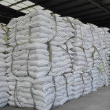 窒素Fertilizer Ammonium Sulphate (Capの等級) 21.5% Min
