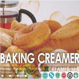 良質のすくい取られた植物性脂肪の粉、脂肪質の満たされた粉乳
