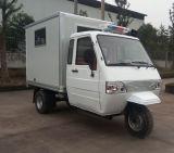 중국 구급차 세발자전거