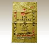 Saco tecido PP plástico do empacotamento para a alimentação