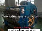 양 모직 세탁기 또는 선