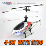 RH-1057 4 CH Proportional Intrared Control Helicopter