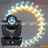 단계 Lighting 200W Small Sharpy 5r Beam