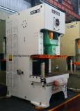 ホローバックに打つ出版物機械