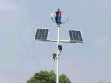 600Wセリウムが付いている縦の風発電機そして太陽街灯