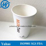 16oz 물결 모양 처분할 수 있는 돋을새김된 서류상 컵 020 (YHC-090)