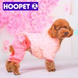 Pink mignon Coats pour Small Dogs, Xxx Dog Clothes