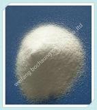 供給の高い純度のマグネシウム硫酸塩