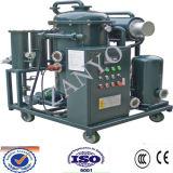 中国の最近進められた不用な潤滑油の浄化機械