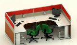 Stazione di lavoro di alluminio del divisorio dell'ufficio moderno per 2 persone (HF-YZ031)