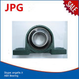 Preiswertes Price Ucp212-36/Ucp212/Ucp212-38/Ucp212-39 Pillow Block Bearing Made in China