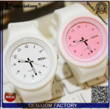 Yxl-964 Candy Color Jelly Quartz Montre Femme Hommes Montre bracelet en silicone Girls Children Montre décontractée Relojes Mujer Horloge Hour