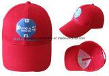 الجملة 6 لوحة القطن قبعة بيسبول بدون شعار