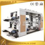 4つのカラーフレキソ印刷の印刷機械装置