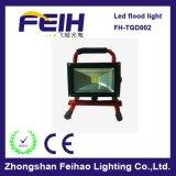 20W impermeable Portable Rechargeable LED Flood Light