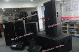 Srx725 удваивают '' профессиональный диктор системы PA 15