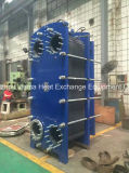 Factroy Sales Plate Heat Exchanger Stainless Steel